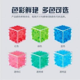 Cubos Rubik Moyu Laberinto Maze 60mm Colores