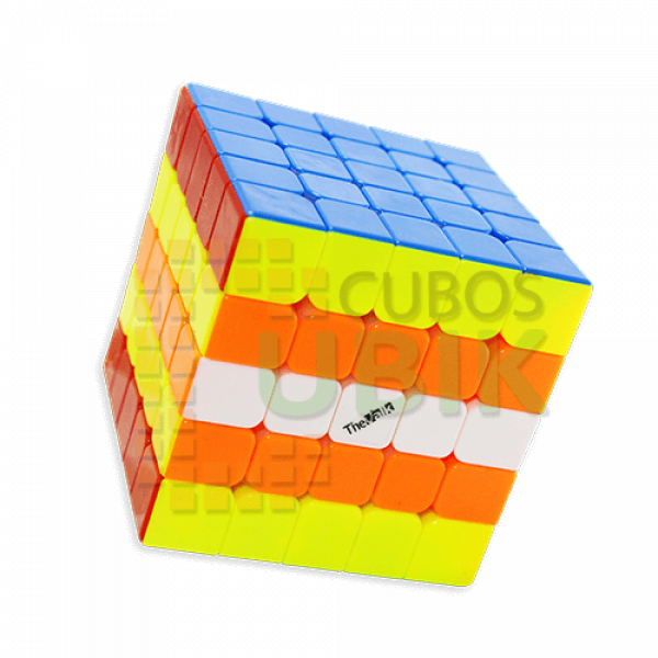 Cubos Rubik MFG 5X5 The Valk5 M Colored