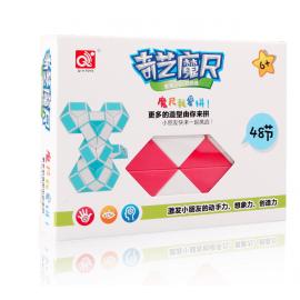Cubos Rubik Qiyi Snake 48 Piezas