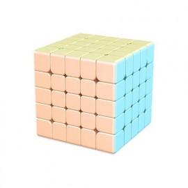 Cubos Rubik Moyu Meilong 5x5 Macaron