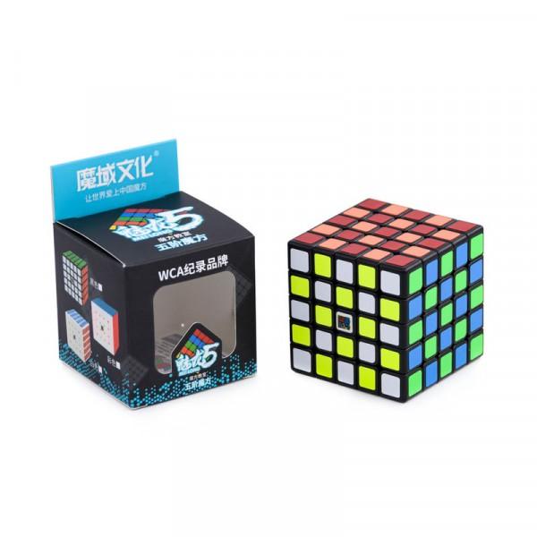 Cubos Rubik Moyu Meilong 5x5 Negro