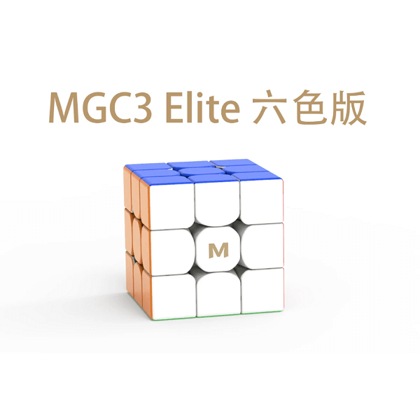 Cubos Rubik YJ MGC Elite 3x3 Colored