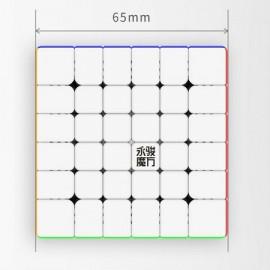 Cubos Rubik YJ Yushi 6x6 V2 M Negro