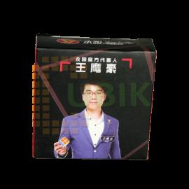 Cubos Rubik YJ YuHu Megaminx V2 M Colored
