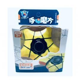 Cubos Rubik Sengso Super Floppy Pentagram spinner